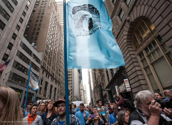 Flood Wall Street Flag